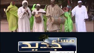 getlinkyoutube.com-مدينة نيالا - مساء جديد - قناة النيل الازرق