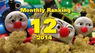 "getlinkyoutube.com-Tomy Plarail Thomas ""Monthly Ranking 12 2014"""
