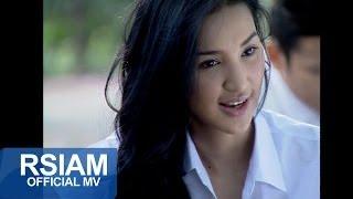 getlinkyoutube.com-สาวสะตอ ม.ราม : หลวงไก่ อาร์ สยาม [Official MV]