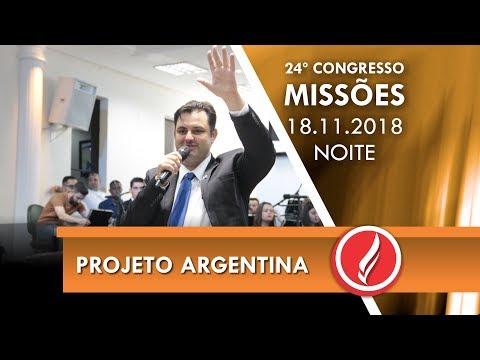 24º Congresso de Missões do Ceifeiros - Pr. Emerson Kalb - 18 11 2018