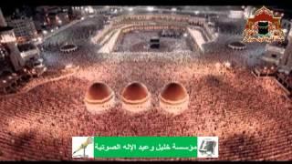 getlinkyoutube.com-█◄الإصدار الصوتي الأول قديـم►█ أذان المغرب للشيخ فاروق حضراوي