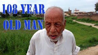 getlinkyoutube.com-108 year old man in Gujar Khan Punjab Pakistan (English Subtitles)