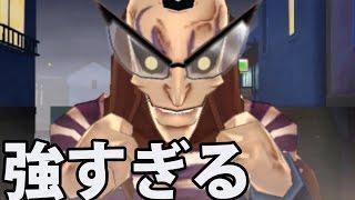 getlinkyoutube.com-妖怪ウォッチバスターズ赤猫団#52  圧倒的な強さ!プリズンブレイカーと対決!  【妖怪ウォッチバスターズ赤猫団・白犬隊】 アニメでお馴染み、妖怪ウォッチ2を三浦TVが実況! 3DS×level5