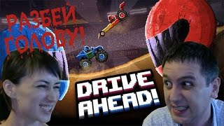 getlinkyoutube.com-Drive Ahead