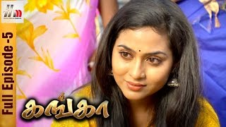 getlinkyoutube.com-Ganga Tamil Serial | Episode 5 | 6th January 2017 | Ganga Full Episode | Piyali | Home Movie Makers