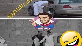 getlinkyoutube.com-مقلب البنزين ( رنوه رن ) - أبو رجاء