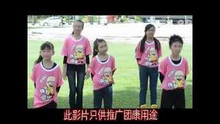 getlinkyoutube.com-2013农历新年MY ASTRO《得意洋洋》小孩新春团康舞蹈完整版 !