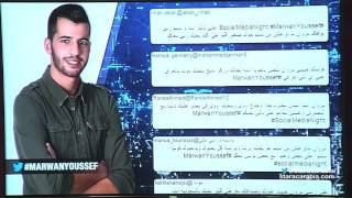getlinkyoutube.com-ماذا طلب جمهور مروان يوسف منه في جلسة السوشيال ميديا؟ ستار اكاديمي 11- 25-10-2015