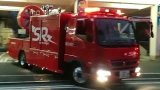 【火災出場】横浜消防 保土ヶ谷指揮、機動第一、機動特高、総合指揮