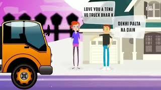 Love You Tanu Truk Par Ka