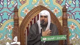 getlinkyoutube.com-مأتم سار : ليلة ميلاد الإمام الحسن العسكري 1438 - الخطيب ملا حسن الصالح