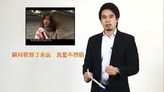 getlinkyoutube.com-เรียนภาษาจีน - ครูพี่ป๊อป - ดูหนังจีน ฟังเพลงจีน(เพลง Ni hao mo sheng ren, Guo Mei Mei)- 16/05/2014