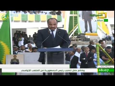 الرئيس الموريتاني محمد ولد عبد العزيز يؤدي اليمين الدستورية