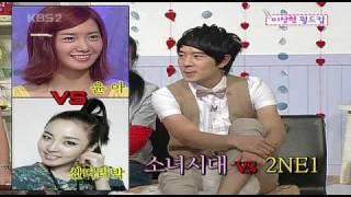 getlinkyoutube.com-090912 CP 2PM TaecYeon NichKhun Cuts P2/3
