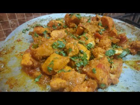 Download Thumbnail For Tawa Chicken Recipe