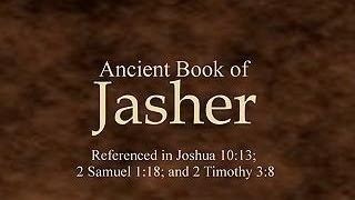 Book of Jasher Audio Version