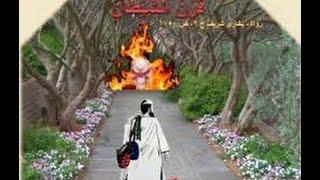 Bangla waz Rasul Er Tablig Bonam Iliasi Tablig Part 3 by Mufti Muwazzam Hussain Sayfe