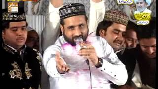 getlinkyoutube.com-Allah Ho Allah Ho Patta Ap Nu Haalllan Da ||| Qari Shahid Mahmood Qadri ||