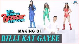 Billi Kat Gayee - Making | Kis Kisko Pyaar Karoon | Kapil Sharma, Simran Kaur, Manjari , Sai Lokur |