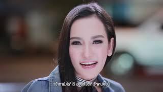getlinkyoutube.com-คนหน้าตาดีชอบมีแฟนแล้ว : Flame เฟลม [Official MV]