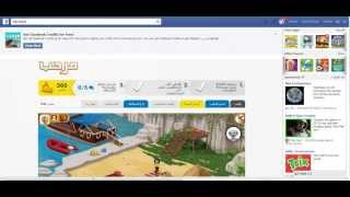 getlinkyoutube.com-شرح كيفة الذهاب الى مرحب التركية
