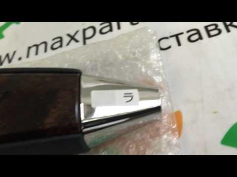 Ручка КПП декоративная коробки передач насадка Toyota Cruiser C1