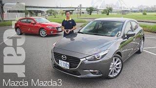 getlinkyoutube.com-2017年式Mazda3小改款 - 新舊差異一比就知道 | U-CAR 新車試駕