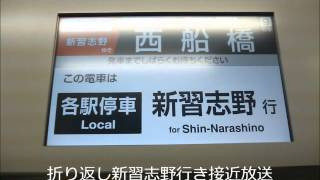 getlinkyoutube.com-武蔵野線西船橋駅9番線 折り返し新習志野行きATOS PRC接近放送