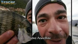 getlinkyoutube.com-Fishing in Greece (Peloponnisos) Ψάρεμα στην Πελοπόννησο