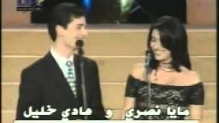 getlinkyoutube.com-( أنت حبيب عيوني مايا وهادي )( uploaded BY. amr .selim saudia arabia)