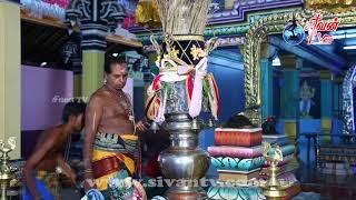 மாலை சந்தி ஸ்ரீ வரதராஜ விநாயகர் கோவில் முதலாம் திருவிழா மாலை 07.07.2020