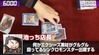getlinkyoutube.com-裏CK遊戯王第3試合/バスター対ゼン魔導1310