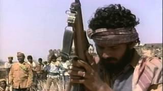 Bandit Queen Trailer 1995