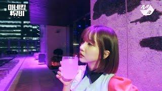 getlinkyoutube.com-[Mannequin Challenge] 마네킹뮤비 여자친구(GFRIEND) - 시간을 달려서(Rough) @W Hong Kong, 2016MAMA