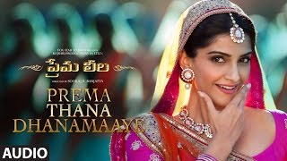 "getlinkyoutube.com-Prema Thana Dhanamaaye Full Song (Audio) || ""Prema Leela"" || Salman Khan, Sonam Kapoor"