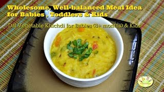 Dal Vegetable Rice Khichdi Baby Food for 8+ months and toddlers