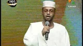 getlinkyoutube.com-محمد عباس - السودان - منشد الشارقة 5