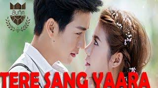getlinkyoutube.com-Tere Sang Yaara & I wanna be a superstar _ Love Songs Korean Mix By Captain Rahman