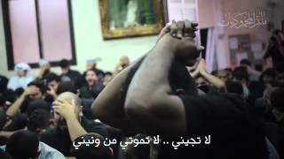 getlinkyoutube.com-جنون الشيعة الرسمي .. لطمية يابوفاضل
