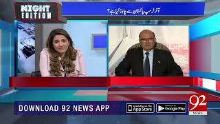 I wants to give credit to PM Khan regarding to Pak America relation: Naeem Khalid Lodhi | 7Dec18