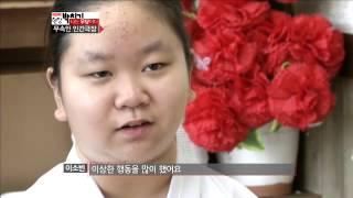 [JTBC] 현장박치기 7회 명장면 - 무속인이 된 13살 소녀