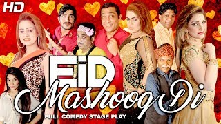 EID MASHOOQ DI (FULL DRAMA) - 2018 NEW PAKISTANI COMEDY STAGE DRAMA (PUNJABI) - HI-TECH MUSIC