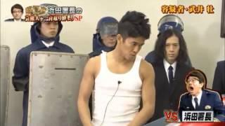 getlinkyoutube.com-武井壮の強さ
