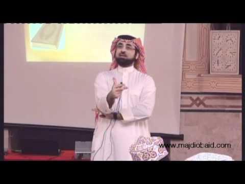 دورة أيسر وأسرع الطرق لحفظ القرآن الكريم - 03