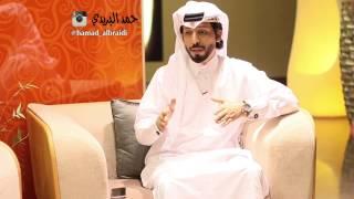 getlinkyoutube.com-قصيدة  - جروح الردا - حمد البزيدي