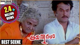 Arunachalam Movie || Vadivukkarasi Reveals Rajnikanth Birth Secret Sentiment Scene