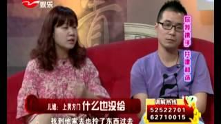 getlinkyoutube.com-新老娘舅20130929:公婆管太多 日子怎么过?(上)