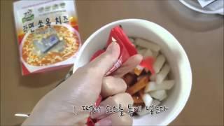 getlinkyoutube.com-편의점 음식으로 맛있는 한끼 먹기