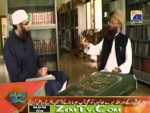 Allama Ghulam Rasool Saeedi in Hayaa Alal Falah with Junaid Jamshed 5th September 2010 Part 2