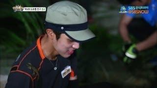 getlinkyoutube.com-SBS [정글의법칙] - 성열 바라기, 성규